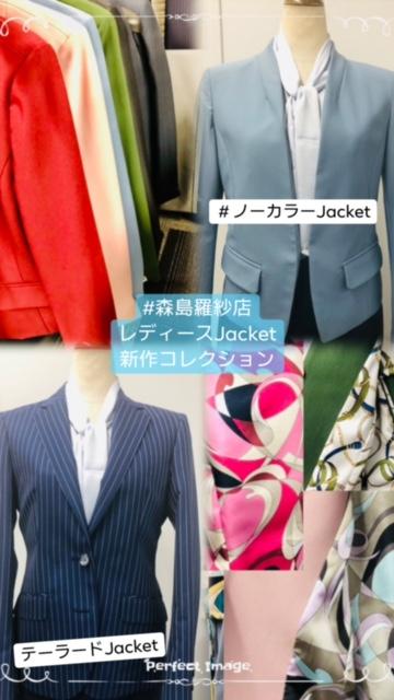 レディースジャケット新作コレクション☆